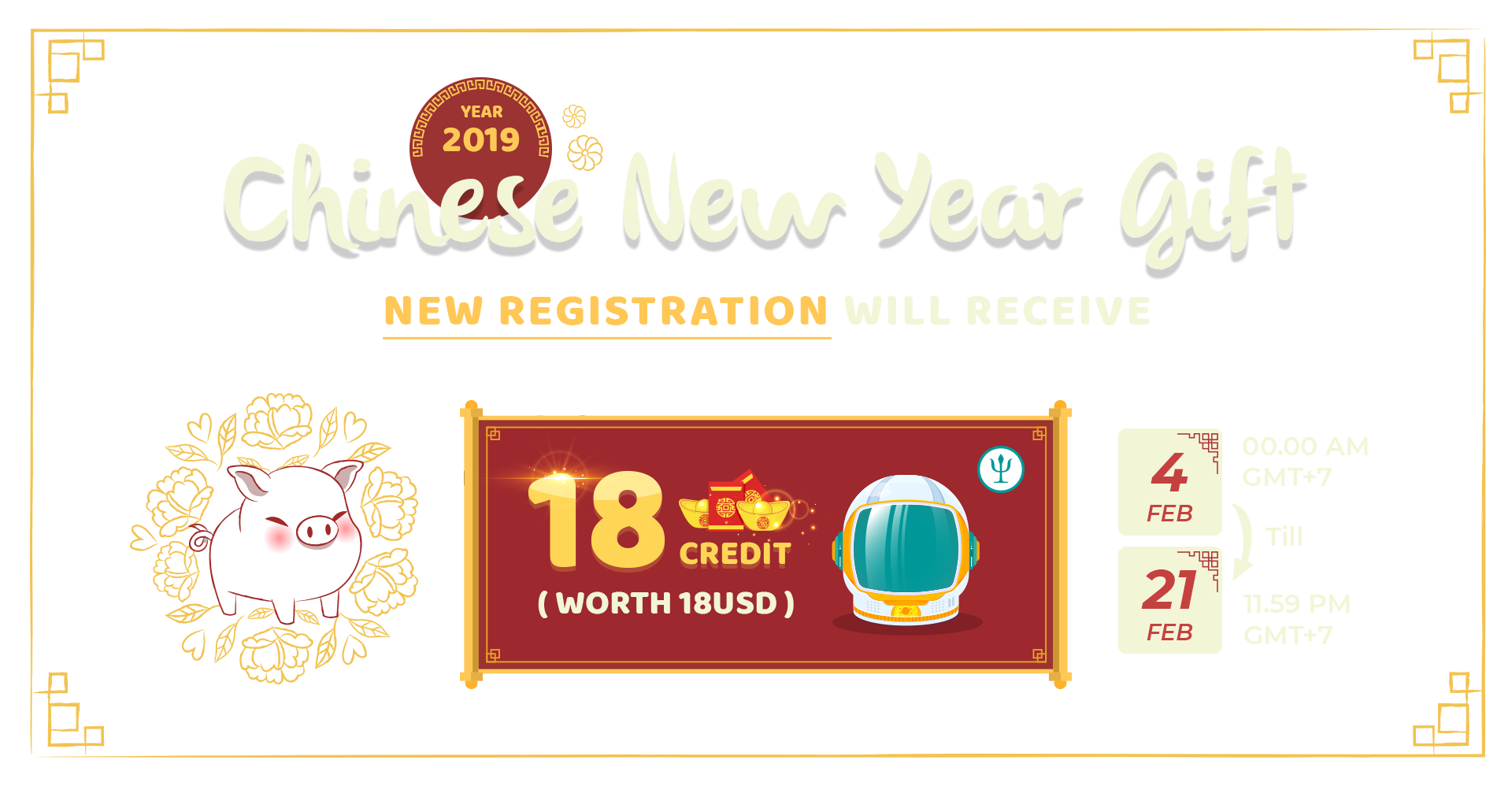IVNT chinese new year 2019